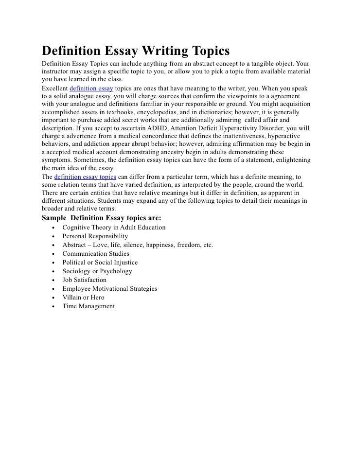 definition essay kindness