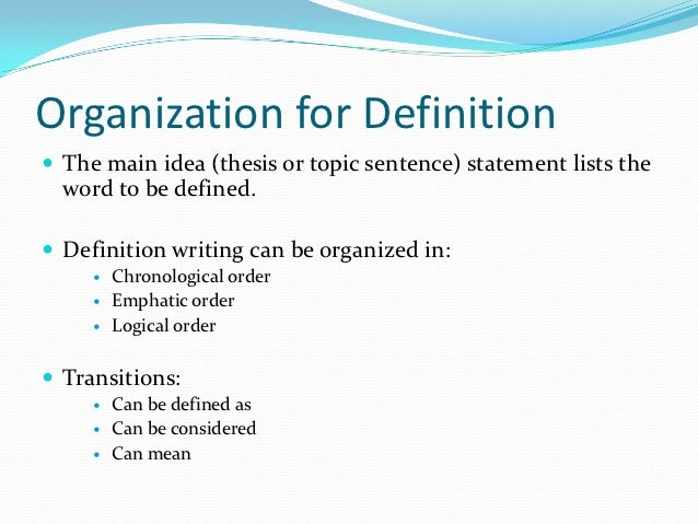 organizational method of a definition essay