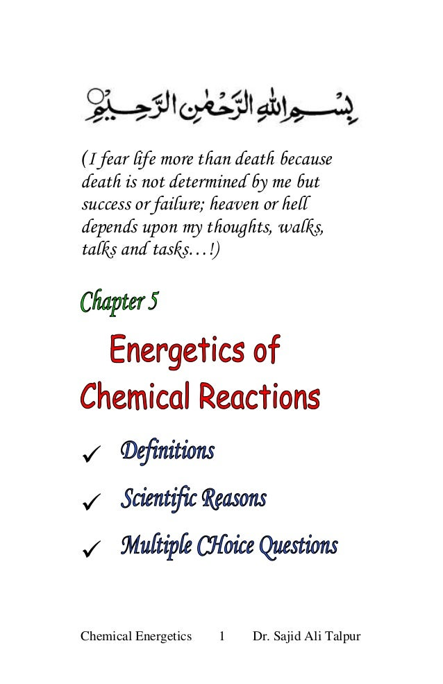 Defnitions, scientific reasons and mcqs of chemistry ( energetics of chemical reactions