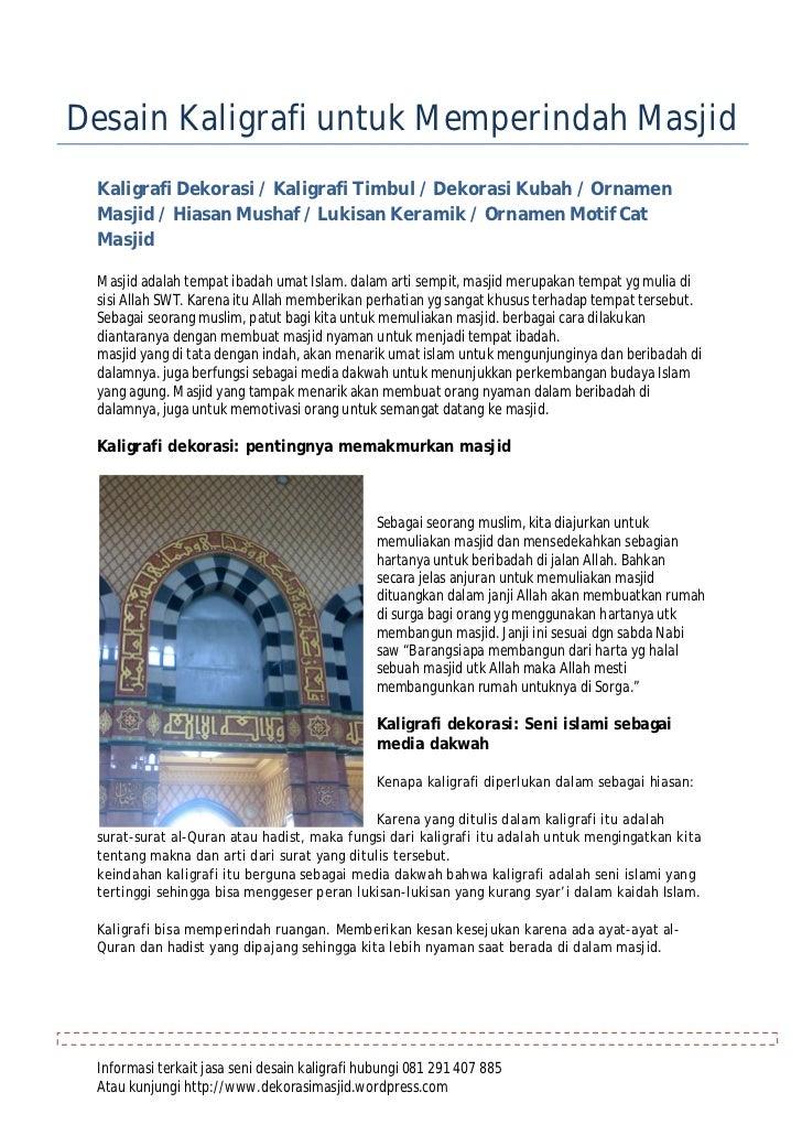 Dekorasi kaligrafi untuk memperindah masjid