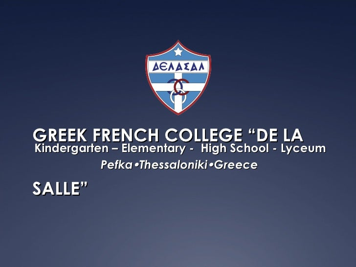 "GREEK FRENCH COLLEGE ""DE LA SALLE"" Kindergarten  – Elementary -  High School - Lyceum Pefka  Thessaloniki  Greece"
