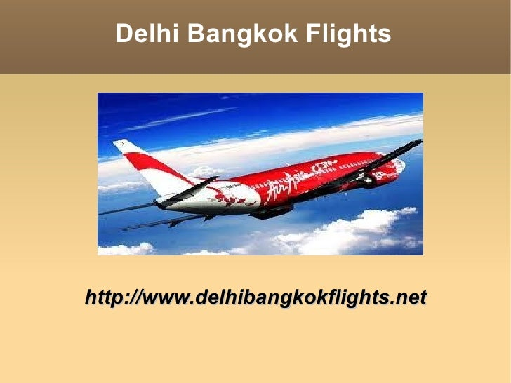 cheapest airline tickets available