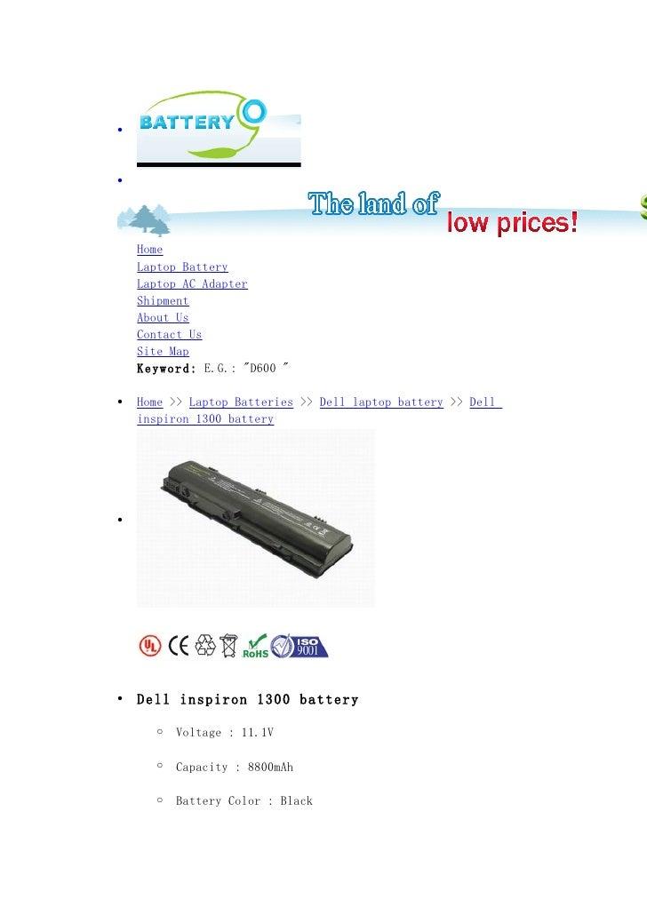 Dell inspiron 1300 battery