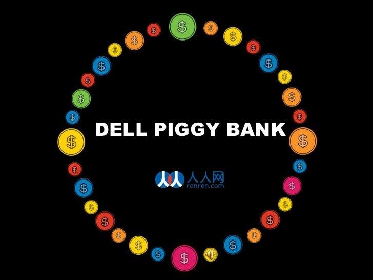 DELL PIGGY BANK<br />