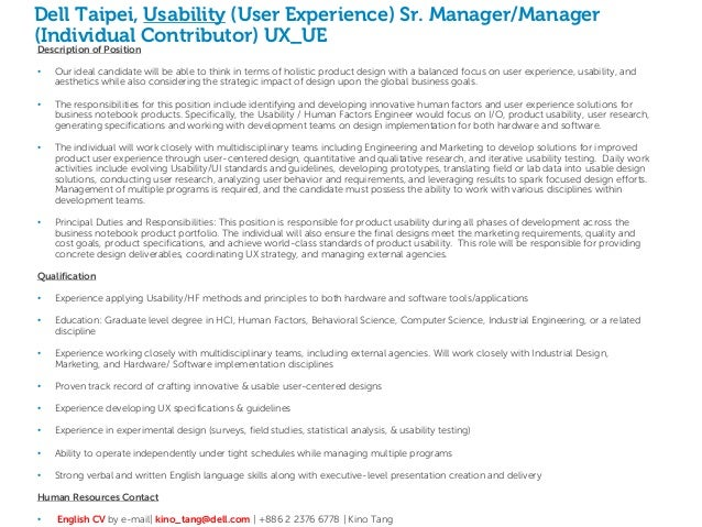 Dell Taipei, Usability (User Experience) Sr. Manager/Manager(Individual Contributor) UX_UEDescription of Position•   Our i...