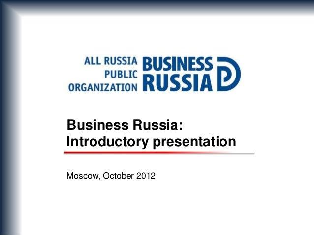 Delovaya rossiya engnlish presentation