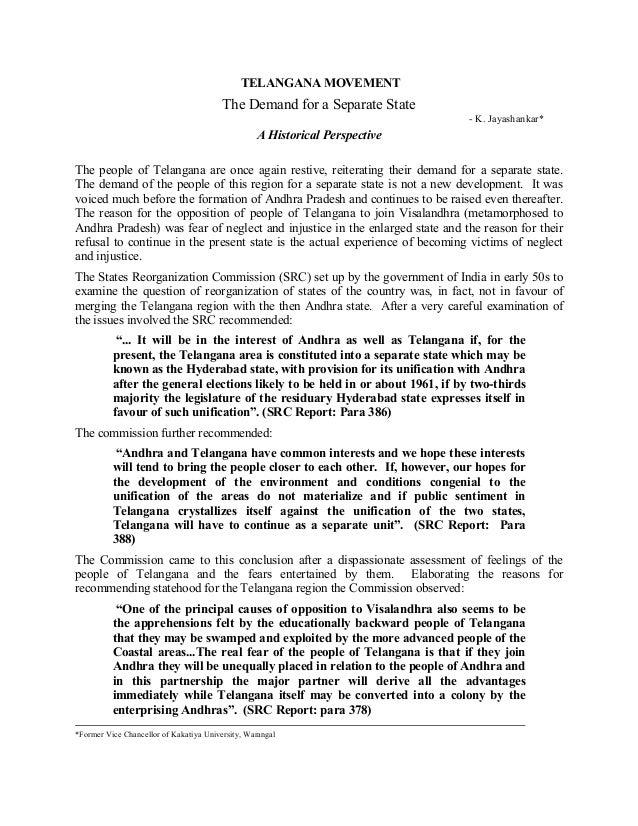 Demand for a separate telangana  k.jayashankar