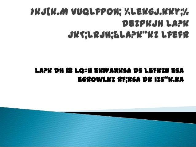 """la?k dh 18 lq=h ekWaxksa ds leFkZu esaegRowi.kZ rF;ksa dk izs""""k.kA"""