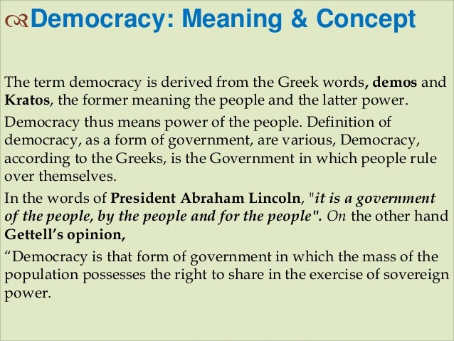 what is democracy essay Democracy essays democracy is almost everywhere in the world europe has used its form of government for almost half a century north and south america are now virtually a hemisphere of democracy africa is experiencing democratic reform and new, democracies have taken root in asia.