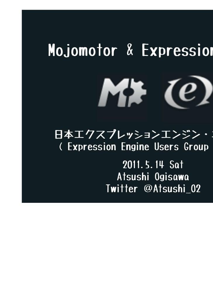 MojoMotor & ExpressionEngine