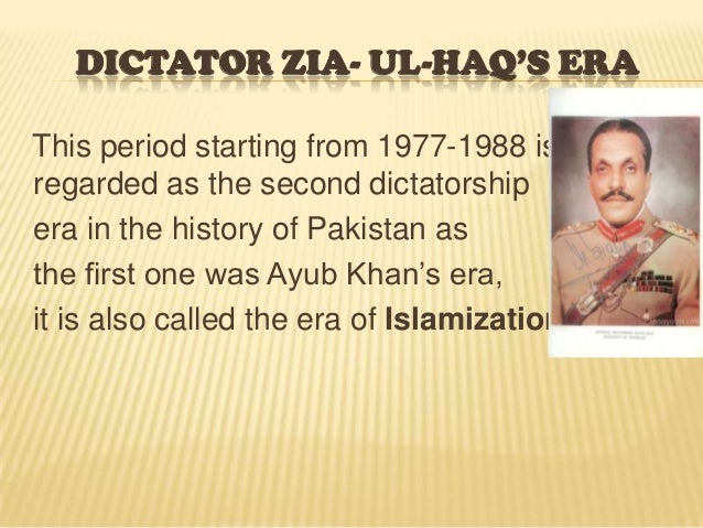 Essay on dictatorship