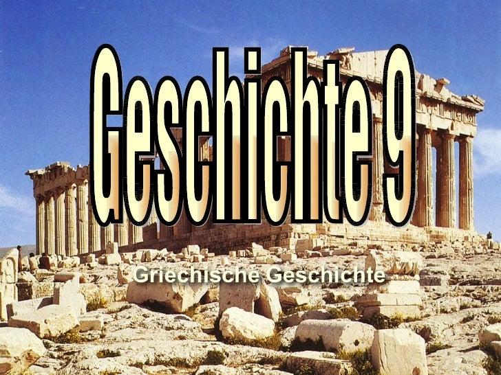 Der Große Preis Griechenland