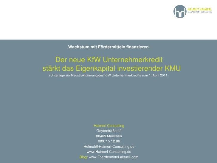 Der neue KfW Unternehmerkredit für KMU