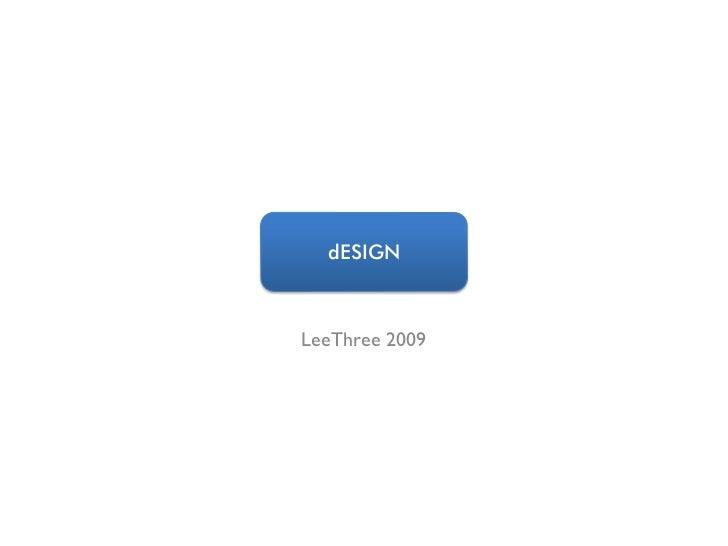 Tutorial of design basics