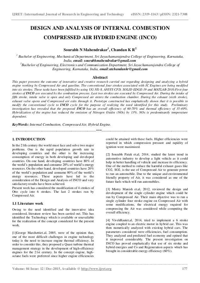 Internal cumbustion engine informative essay