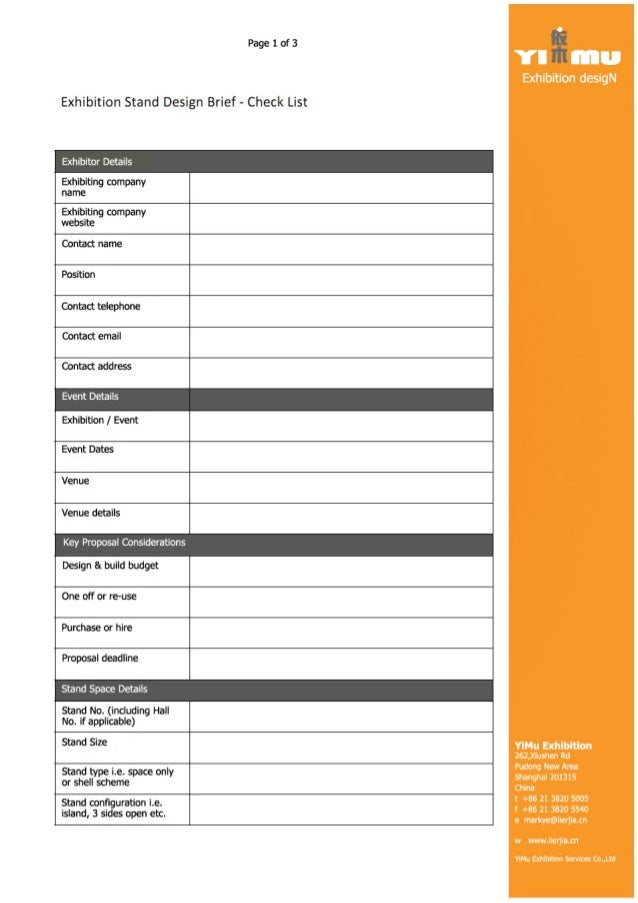 Exhibition Stand Application Form : Design brief form from yimu exhibition services markye
