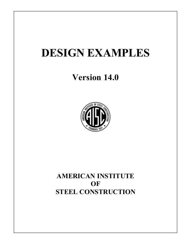 aisc steel construction manual 9th edition
