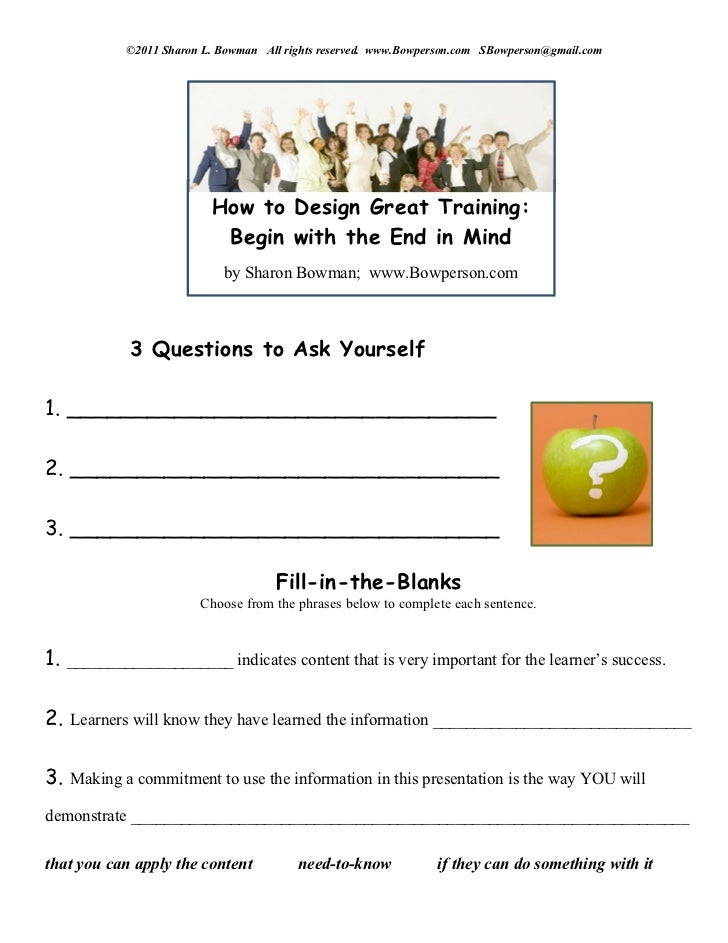 secrets of the mind worksheet