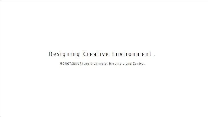 Designing Creative Environment 20090529ver