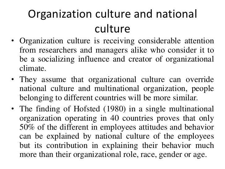 cultural change in organization Vision versus cultural this awareness is usually where the real journey toward culture change begins achieving a culture change within an organization is an.