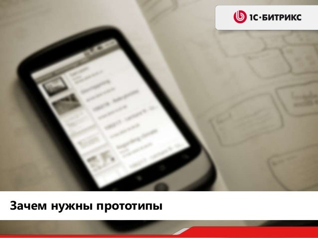 как узнать местоположение номер мобильного телефона