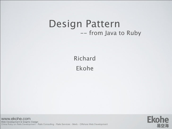 Design Pattern From Java To Ruby