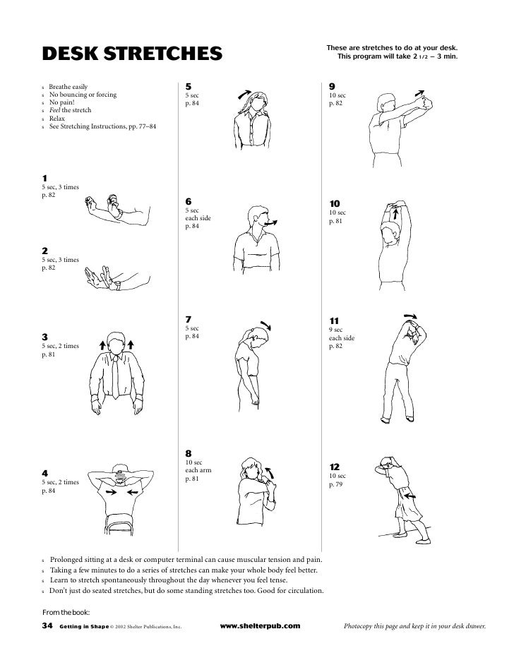 These are stretches to do at your desk. DESK STRETCHES                                                                    ...