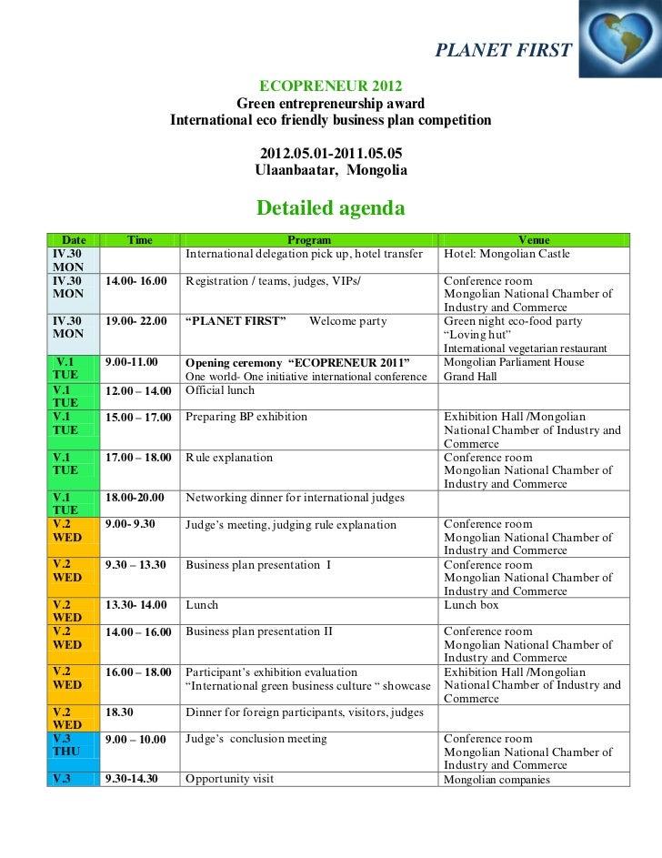 Detailed agenda2012