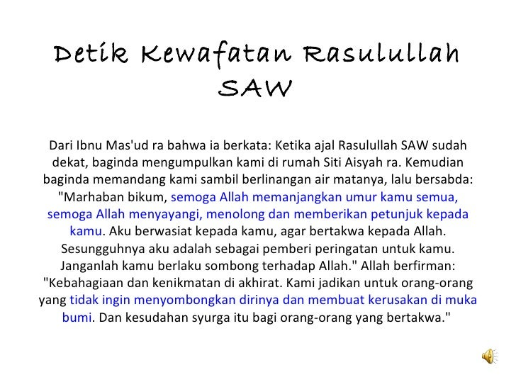 Detik Kewafatan Rasulullah            SAW  Dari Ibnu Masud ra bahwa ia berkata: Ketika ajal Rasulullah SAW sudah   dekat, ...
