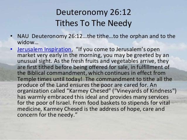 deuteronomy 23 12 masturbation