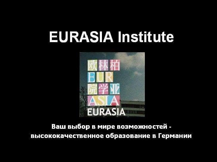 Deutsch Bei EURASIA Institute
