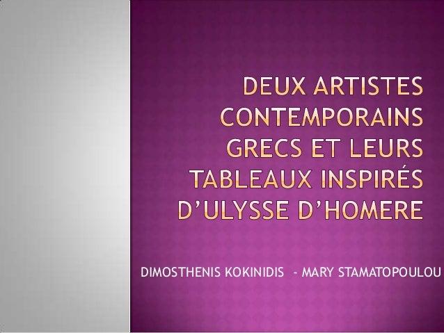 DIMOSTHENIS KOKINIDIS - MARY STAMATOPOULOU