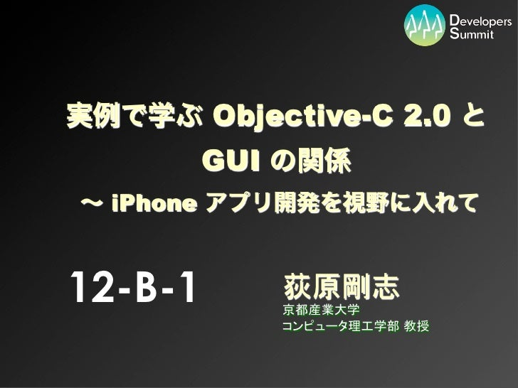 Objective-C 2.0           GUI  iPhone   12-B-1