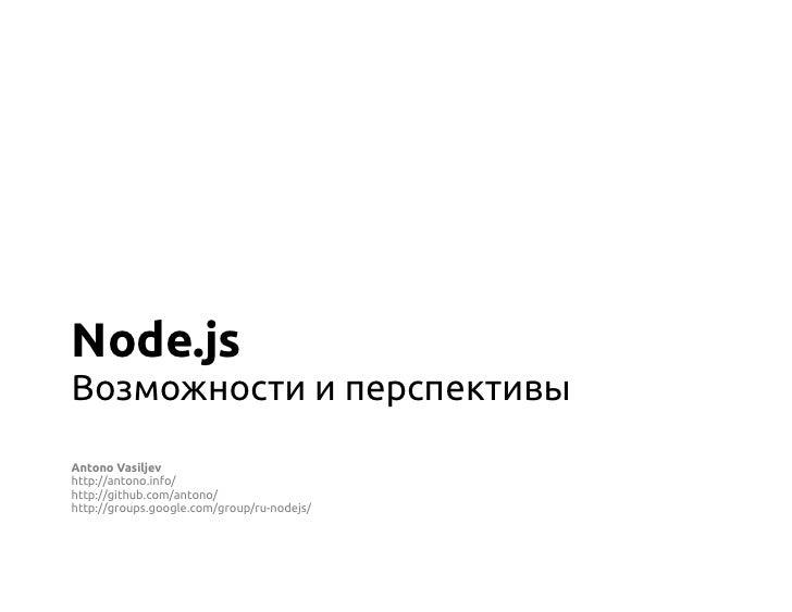 Devcamp nodejs-2010