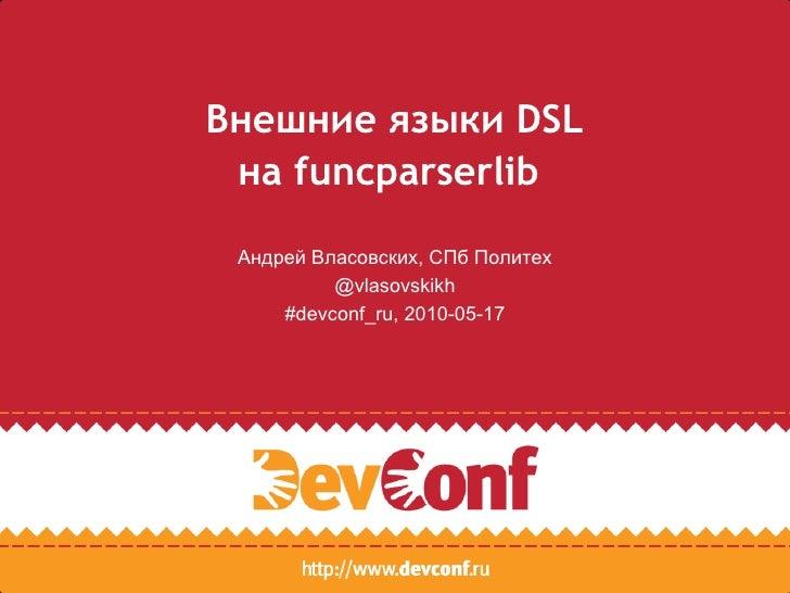 Внешние языки DSL  на funcparserlib  Андрей Власовских, СПб Политех           @vlasovskikh      #devconf_ru, 2010-05-17