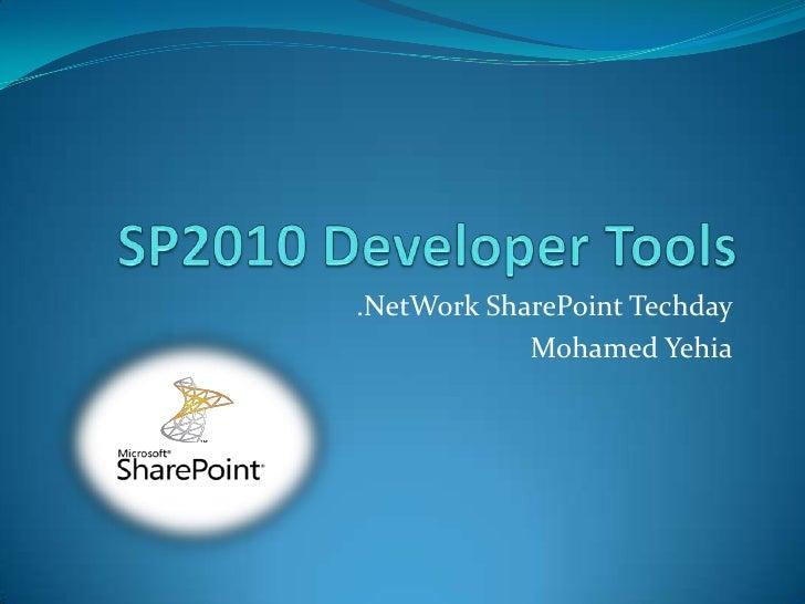 SP2010 Developer Tools
