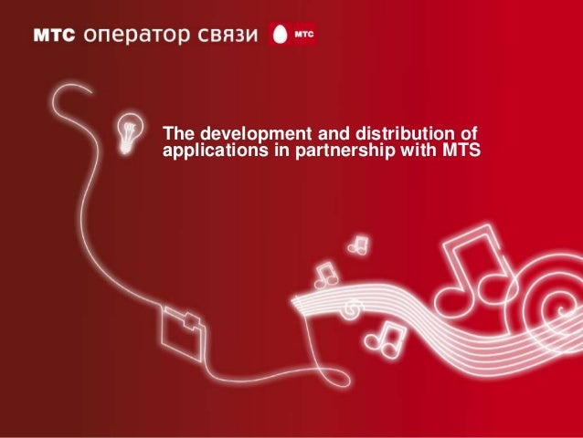 The development and distribution of applications in partnership with MTS