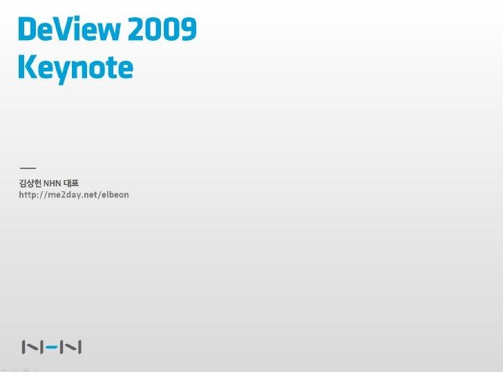 Deview2009 Keynote