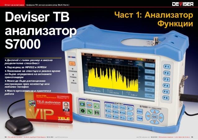 18 19TELE-audiovision International — The World's Largest Digital TV Trade Magazine — 09-10/2013 — www.TELE-audiovision.co...