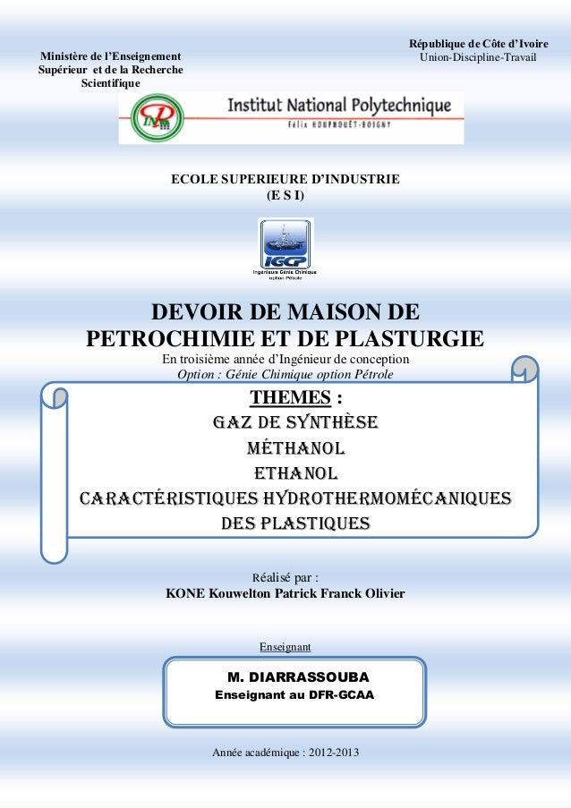 République de Côte d'IvoireMinistère de l'Enseignement                                         Union-Discipline-TravailSup...