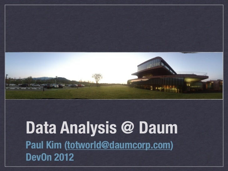 Data Analysis @ DaumPaul Kim (totworld@daumcorp.com)DevOn 2012
