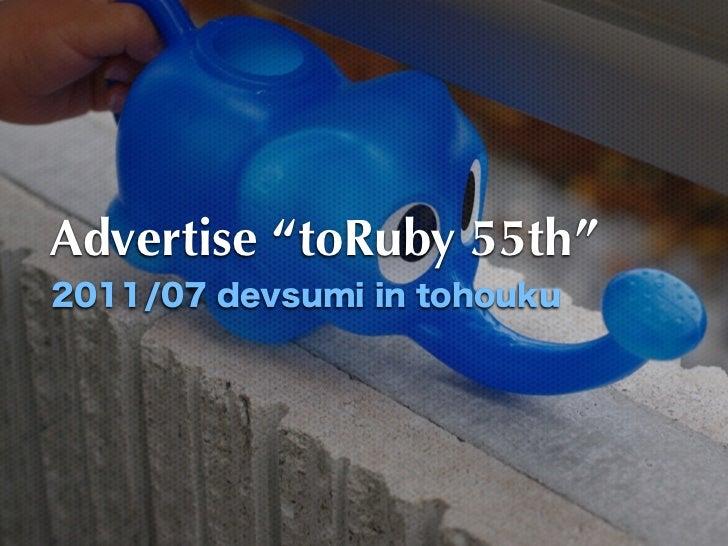 "Advertise ""toRuby 55th"""
