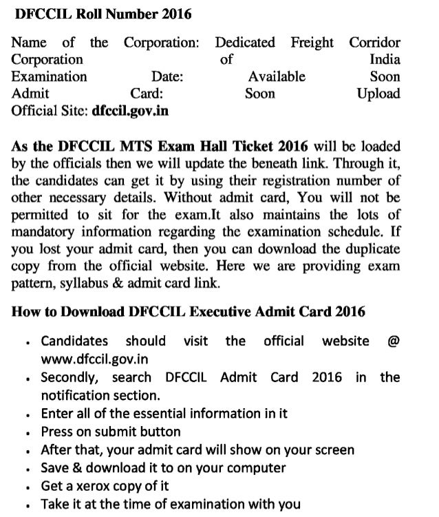 Dfccil executive jobs 2016 admit card mts exam hall ticket and result