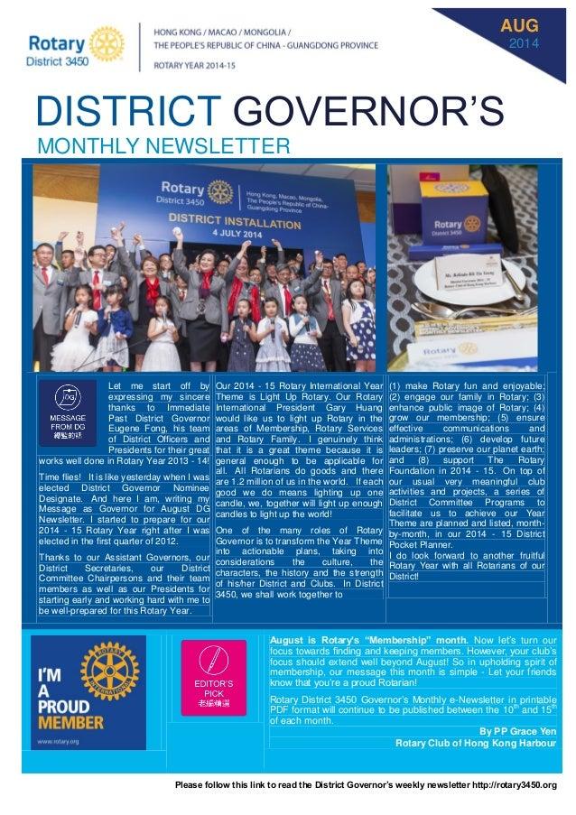 Rotary 3450 DG newsletter August 2014