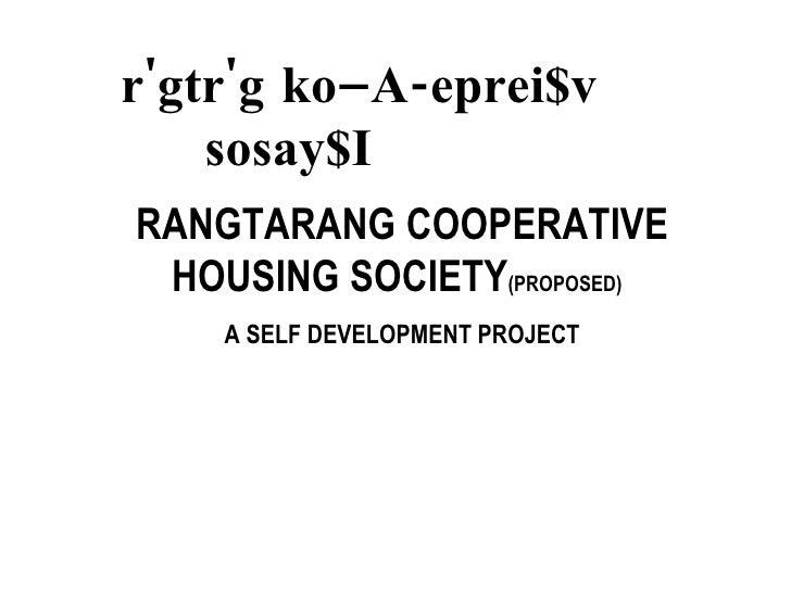 RANGTARANG COOPERATIVE HOUSING SOCIETY (PROPOSED)   A SELF DEVELOPMENT PROJECT r'gtr'g ko–A-eprei$v  sosay$I