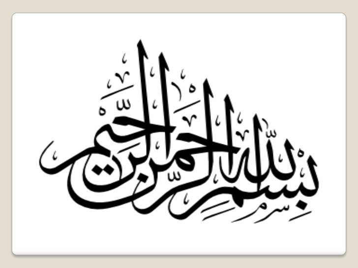 DHCP, DNS and Proxy         serversMembers:    Muhammad Yasir          10-arid-479    Muhammad Rizwan         10-arid-473 ...