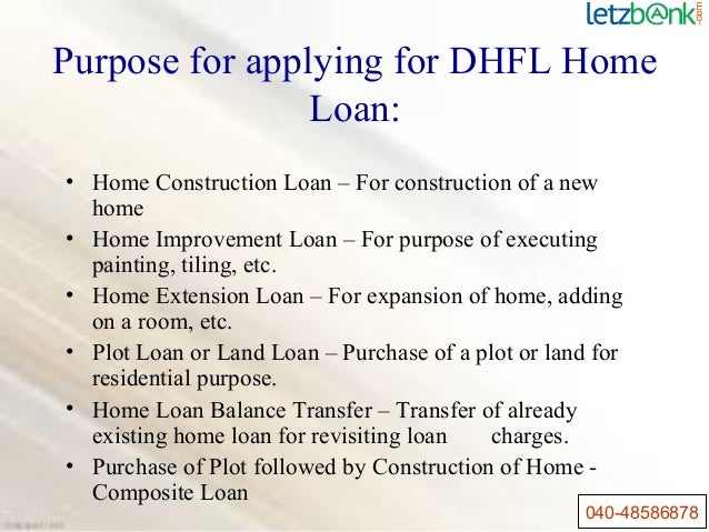 home loan dhfl home loan interest rate