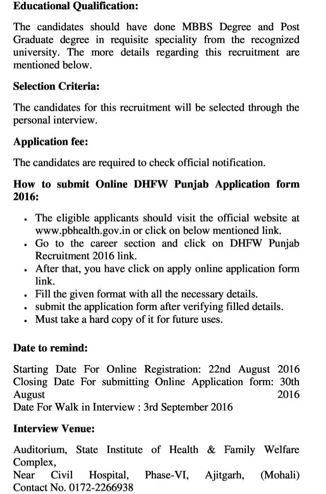 Dhfw punjab govt job recruitment 2016 latest 298 medical officers vacancy exam result
