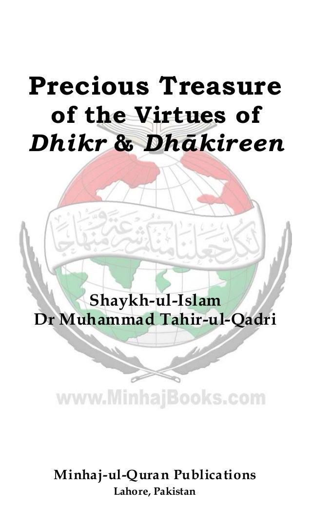 Dhikr and Dhakirin (Pearls of Remembrance)