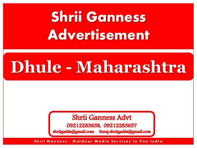 Dhule Outdoor Advertising Advertisement Branding Outdoor Advertising Advertising Media - Shrii Ganness Advt - Unipole Gantry Hoarding Bus Que Shelter Outdoor Advertising Advertisement